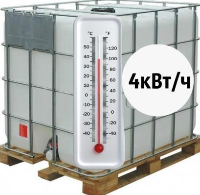 Б/У Еврокуб 1000л с Тэном 4 кВт/ч